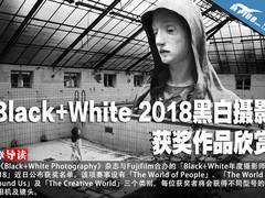 Black+White 2018黑白摄影获奖作品欣赏