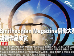 Smithsonian Magazine摄影大赛作品欣赏