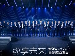 TCL新品发布 电视/冰箱/洗衣机/空调图赏