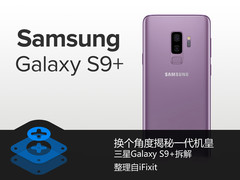 换个角度揭秘一代机皇 三星Galaxy S9+拆解
