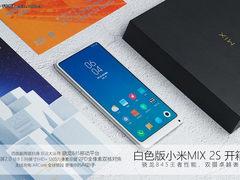 手机中的艺术品 小米MIX 2S白色版开箱