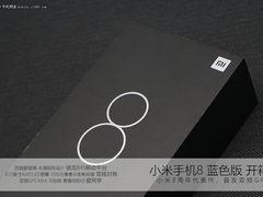 小米8周年代表作 蓝色版小米8开箱