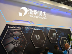 Computex 2018:清华同方展示多款游戏PC
