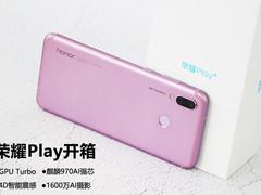 荣耀Play开箱 全新技术打造科技酷玩新品