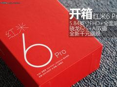 首款千元刘海屏 樱花粉红米6 Pro开箱