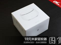 59元米家驱蚊器图赏:夏天必备卧室神器
