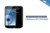 升级2GB RAM 三星i9300 LTE版多图解析