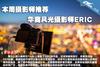 本周摄影师推荐 华裔风光摄影师ERIC