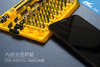 内部全面屏蔽 FDD 4G机TCL S830U拆解