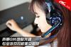 声丽G95地裂龙魂专业游戏耳机美女图赏