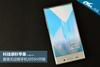 科技感秒苹果 夏普无边框手机305SH开箱
