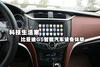 科技生活家 比亚迪G5智能汽车设备体验