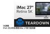 5K屏幕 iFixit拆解2014新款27英寸iMac