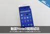 799起千元全能标杆 魅蓝Note3现场试玩