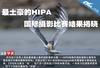 最土豪的HIPA国际摄影比赛结果揭晓