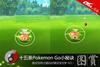 超强攻略:15条妙计帮你玩转pokemon GO