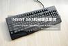 红魔轻舞 iNSIST G63机械键盘图赏