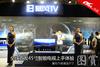 暴风TV 全球首发45寸智能电视上手体验