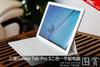 三星Galaxy Tab Pro S平板电脑开箱图赏