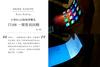 小米Note2确定柔性屏 IT168周资讯回顾