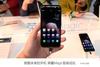 探索未来的手机 荣耀Magic现场试玩