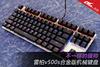不一样的骚帅 雷柏v500s合金版机械键盘