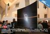 全新黑科技 三星QLED电视开启预定|图赏