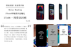 iPhone8新功能曝光 IT168一周资讯汇总
