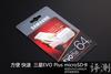 三星新款EVO Plus microSD卡图文评测