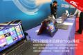 Intel超极本尝鲜会 联想Yoga清新图片