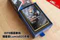 双核+靓丽配色 诺基亚Lumia820开箱图赏