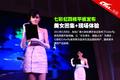 七彩虹四核平板发布 美女图集+现场体验