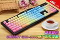 越来越色 CHERRY G80-3800原厂彩虹键帽