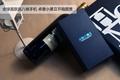 全球首款真八核手机卓普小黑2 开箱图赏