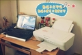 熊孩子打印记-熊孩子爱学习更爱打印
