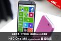 ����������콢 HTC One M8 WP8������