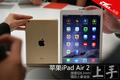 薄出新的精彩 苹果iPad Air 2上手图集