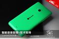 智能语音助理+双卡双待 Lumia535开箱