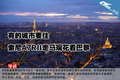 有的城市要住 索尼A7RII走马观花看巴黎