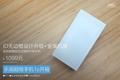 硬件负利售1099元 乐视超级手机1s开箱