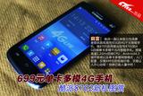 699元单卡多模4G手机 酷派8702新机图赏