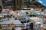 4G+智能生活领衔 图说台北电脑展新设备
