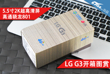 2K屏幕+激光对焦+光学防抖 LG G3开箱