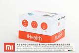售价199元 小米iHealth智能血压计开箱