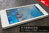 双卡电信4G手机 TCL P520L上手图赏