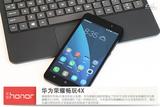 千元+全网4G双卡 华为荣耀畅玩4X上手玩