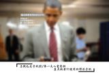 总统也是手机控 盘点政要用的那些手机