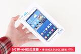 6寸屏+64位处理器 售1590元华为GX1开箱