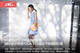 婚纱设计师用YOGA 3 11描绘绮丽幻想