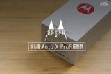 原生安卓最强机售4299 Moto X Pro开箱